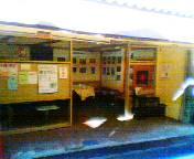 201001261042.jpg