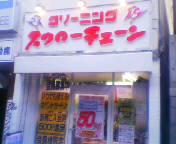 201007141617.jpg
