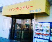 201001261033.jpg