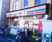 201001261036.jpg