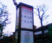 201003291602.jpg