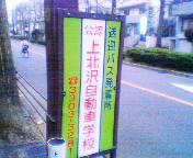 201004031800.jpg