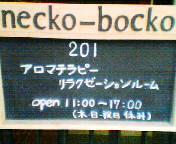 201002131609.jpg