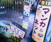 201001261053mcafe.jpg