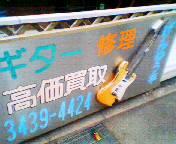 201002260850.jpg