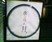 201103042327.jpg
