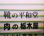 201310272311.jpg