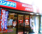 201002071525.jpg