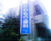 201009081013.jpg