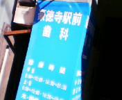201403040929.jpg