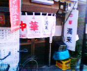 201001261102manrai.jpg