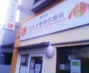 201112141002.jpg