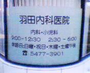 201402170906.jpg