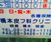 201401262302.jpg