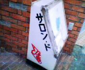 201002260800.jpg