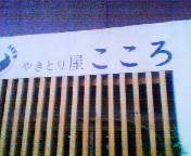 201110250921.jpg