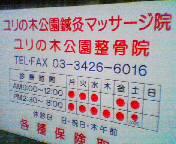 201002191636.jpg
