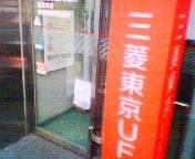 201002071602.jpg
